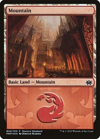 Mountain - Rakdos (B06), Magic: The Gathering, Launch Party & Release Event Promos