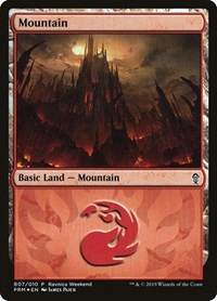Mountain - Gruul (B07), Magic: The Gathering, Launch Party & Release Event Promos