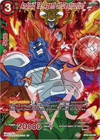 Janemba Agent of Destruction NM Destroyer Kings Dragon Ball Super Card Game