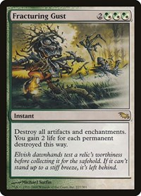 Fracturing Gust, Magic: The Gathering, Shadowmoor