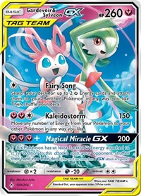 Gardevoir & Sylveon GX, Pokemon, SM - Unbroken Bonds