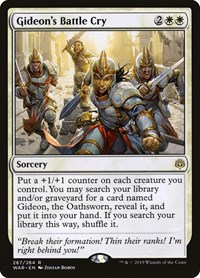 Gideon's Battle Cry, Magic: The Gathering, War of the Spark