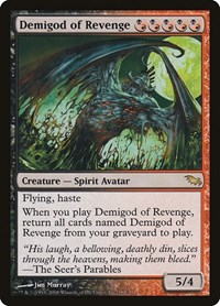 Demigod of Revenge, Magic: The Gathering, Shadowmoor