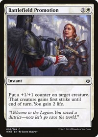 Battlefield Promotion, Magic: The Gathering, War of the Spark