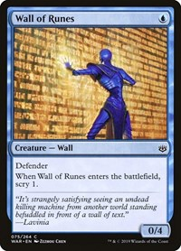 Wall of Runes, Magic: The Gathering, War of the Spark