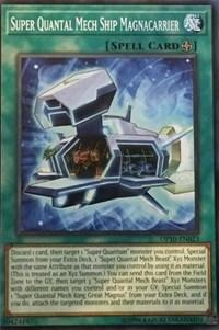 Ultimate Rare OP03-EN003 NM OTS RSD Super Quantal Mech Beast Grampulse
