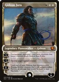Gideon Jura, Magic: The Gathering, Signature Spellbook: Gideon