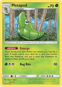 Metapod, Pokemon, SM - Unbroken Bonds