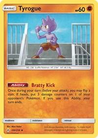 Tyrogue, Pokemon, SM - Unbroken Bonds