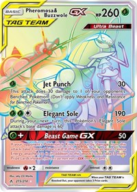 Pheromosa & Buzzwole GX (Secret), Pokemon, SM - Unbroken Bonds