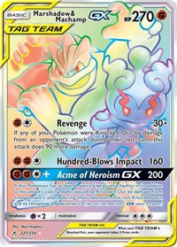 Marshadow & Machamp GX (Secret), Pokemon, SM - Unbroken Bonds