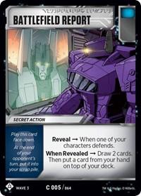 Battlefield Report, Transformers TCG, War for Cybertron: Siege I