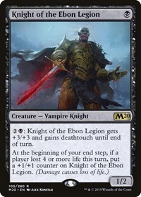 Knight of the Ebon Legion, Magic: The Gathering, Core Set 2020