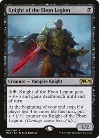 Knight of the Ebon Legion, Magic: The Gathering, Promo Pack: Core Set 2020