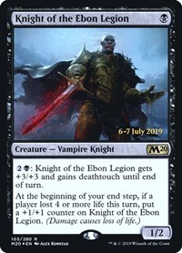 Knight of the Ebon Legion, Magic: The Gathering, Prerelease Cards
