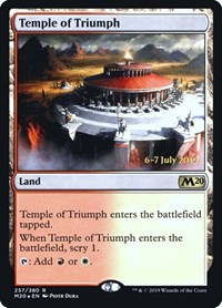 Temple of Triumph (M20), Magic: The Gathering, Prerelease Cards