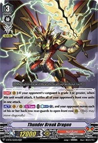 Thunder Break Dragon, Cardfight Vanguard, Aerial Steed Liberation