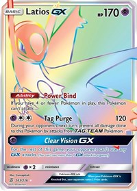 Latios GX (Secret), Pokemon, SM - Unified Minds