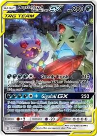 Mega Sableye & Tyranitar GX (Alternate Art), Pokemon, SM - Unified Minds