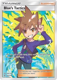 Blue's Tactics (Full Art), Pokemon, SM - Unified Minds