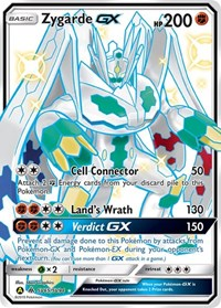Zygarde GX, Pokemon, Hidden Fates: Shiny Vault