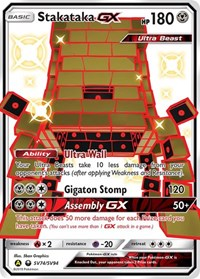 Stakataka GX, Pokemon, Hidden Fates: Shiny Vault