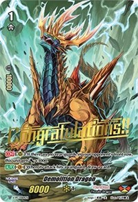 Demolition Dragon, Cardfight Vanguard, V Promo Cards