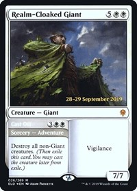 Realm-Cloaked Giant, Magic: The Gathering, Prerelease Cards