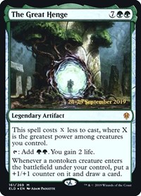 The Great Henge, Magic: The Gathering, Prerelease Cards