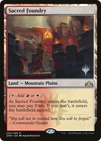 Sacred Foundry, Magic: The Gathering, Promo Pack: Throne of Eldraine