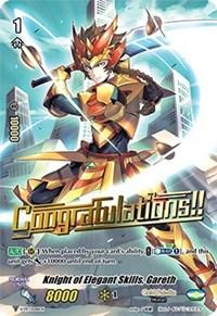 Knight of Elegant Skills, Gareth, Cardfight Vanguard, V Promo Cards