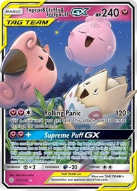 Togepi & Cleffa & Igglybuff GX, Pokemon, SM - Cosmic Eclipse