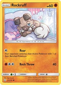 Rockruff, Pokemon, SM - Cosmic Eclipse
