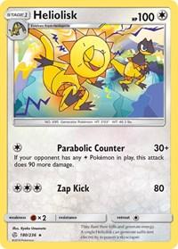 Heliolisk, Pokemon, SM - Cosmic Eclipse