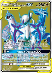 Arceus & Dialga & Palkia GX (Full Art), Pokemon, SM - Cosmic Eclipse