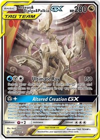 Arceus & Dialga & Palkia GX (Alternate Art), Pokemon, SM - Cosmic Eclipse