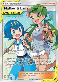 Mallow & Lana (Full Art), Pokemon, SM - Cosmic Eclipse