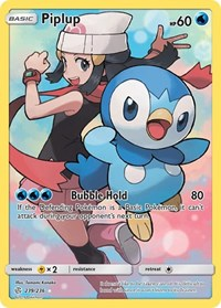 Piplup (Secret), Pokemon, SM - Cosmic Eclipse