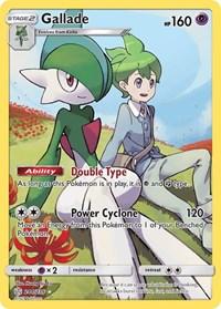Gallade (Secret), Pokemon, SM - Cosmic Eclipse