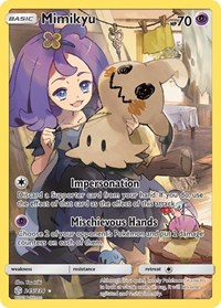 Mimikyu (Secret), Pokemon, SM - Cosmic Eclipse