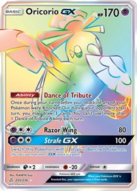 Oricorio GX (Secret), Pokemon, SM - Cosmic Eclipse
