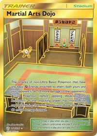 Martial Arts Dojo (Secret), Pokemon, SM - Cosmic Eclipse