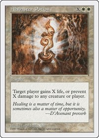 Alabaster Potion, Magic: The Gathering, Fifth Edition