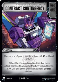 Contract Contingency, Transformers TCG, War for Cybertron: Siege II