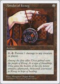 Amulet of Kroog, Magic: The Gathering, Fifth Edition