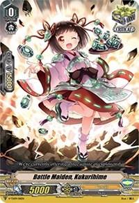 Battle Maiden, Kukurihime, Cardfight Vanguard, V-TD09: Shinemon Nitta