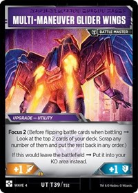 Raider Sights - Air Force Artillery, Transformers TCG, War for Cybertron: Siege II