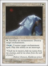 Arenson's Aura, Magic: The Gathering, Fifth Edition