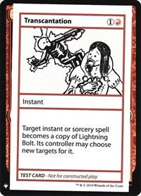 Transcantation, Magic: The Gathering, Mystery Booster: Convention Edition Exclusives