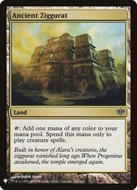 Ancient Ziggurat, Magic: The Gathering, Mystery Booster Cards